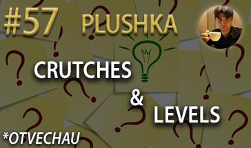 0Crutche_Level