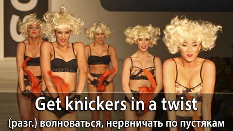 11Knickers_In_A_Twist