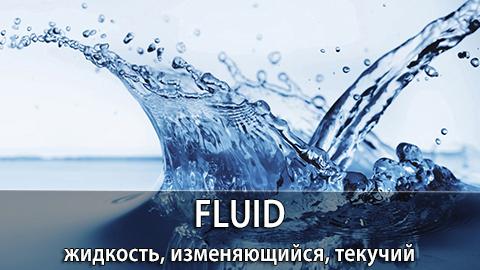 14Fluid