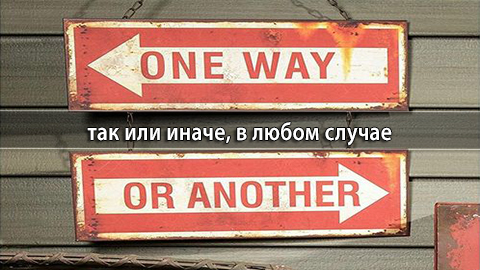 14One_Way
