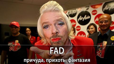 15Fad