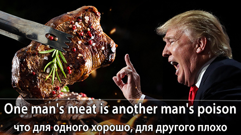 15One_Man_Meat