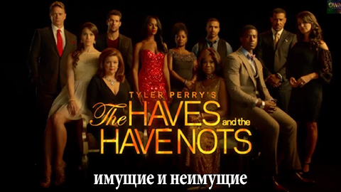 15The_Haves