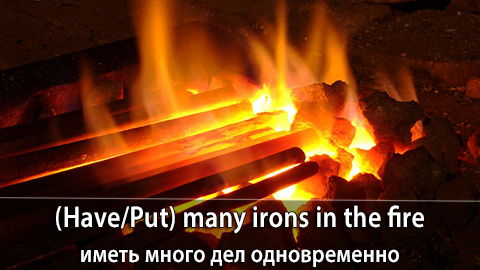 16Irons_In_Fire