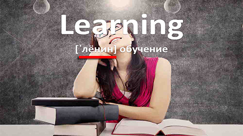 1Learning