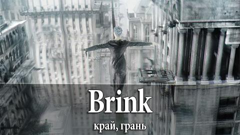 2Brink