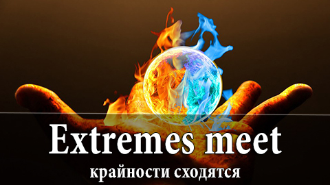 2Exremes_Meet