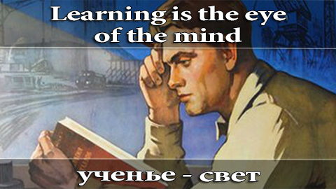 2Learning