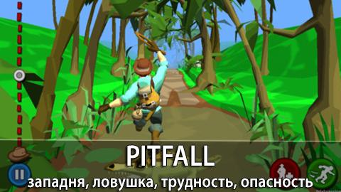 2Pitfall