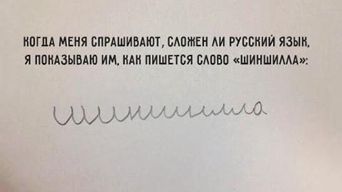 2Russian