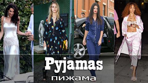 3Pyjamas