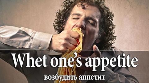 3Whet_Appetite