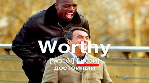 3Worthy