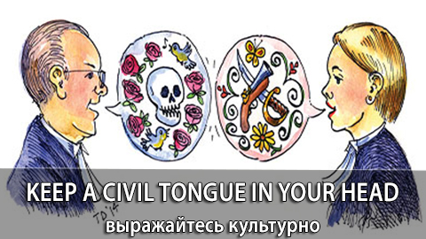 4Civil_Tongue