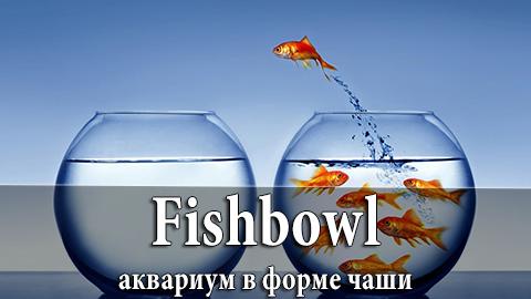 4Fishbowl