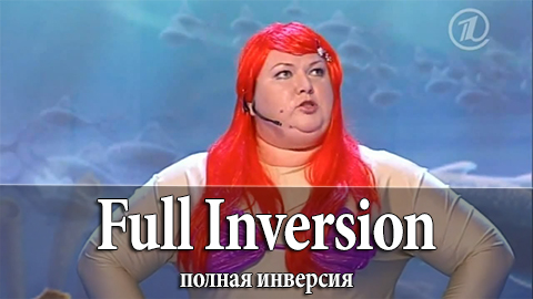 4Full_Inversion