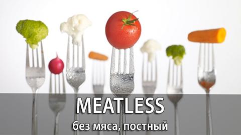4Meatless