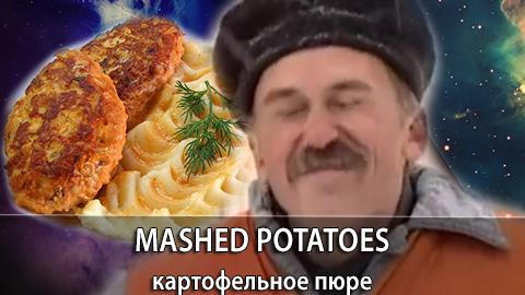 4Pureshka