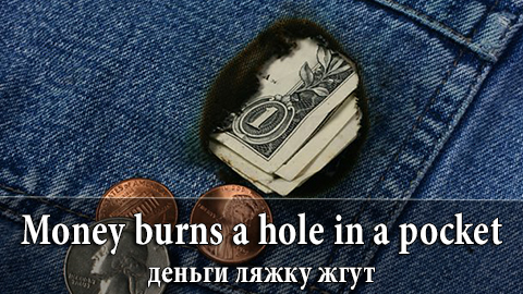 5.5Money_burns_a_hole