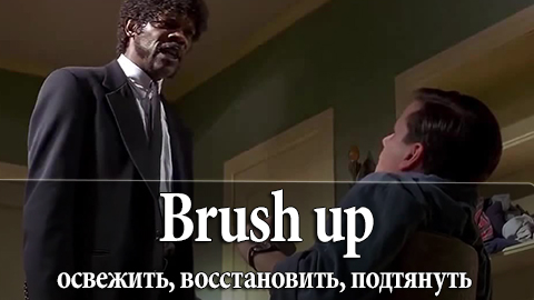 5Brush_Up
