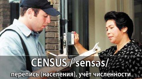 5Census