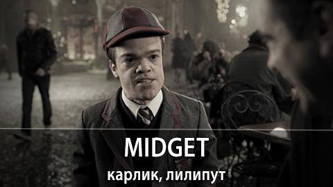 5Midget