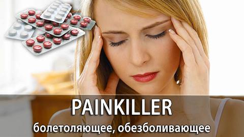 5Painkiller