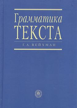 5Veihman