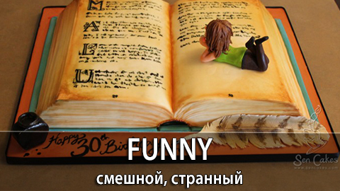 6Funny