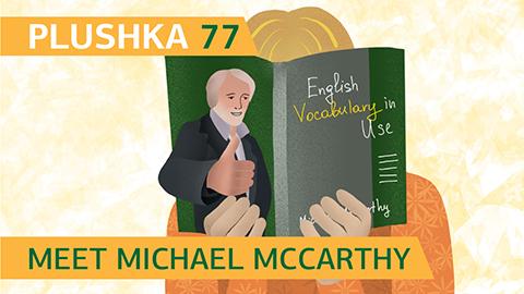 77Meet_Michael_McCarthy