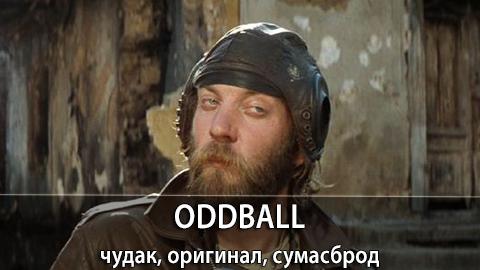 7Oddball