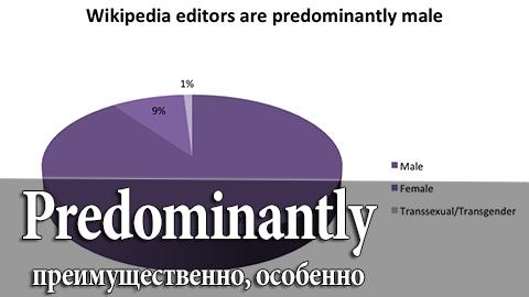 7Predominantly