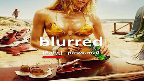8Blurred
