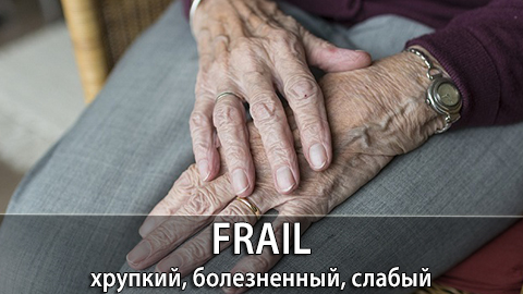 8Frail