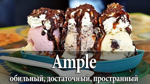 9Ample