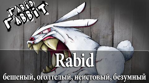 9Rabid