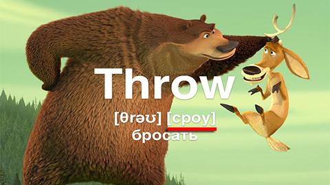 9Throw