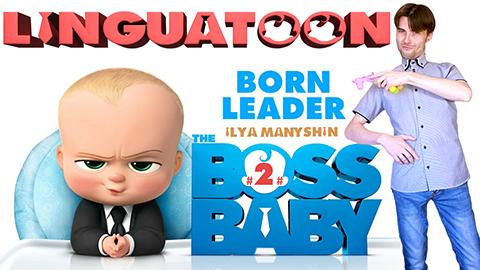 Boss_Baby2