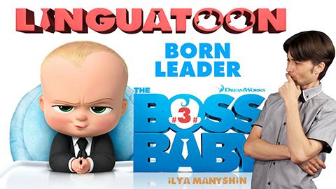 Boss_Baby3