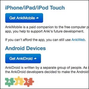 puzzle_anki_mobile
