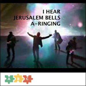 puzzle_bells_aringing