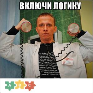 puzzle_bykov