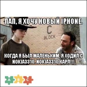 puzzle_carl_meme