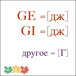 puzzle_cecilia_g