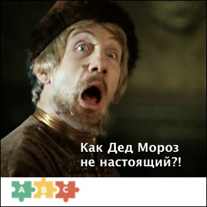 puzzle_ded_moroz