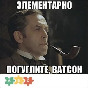 puzzle_elementary