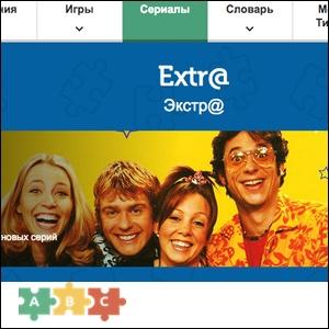 puzzle_extra