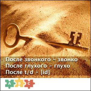puzzle_golden_rule_2