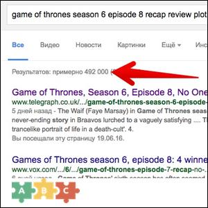 puzzle_google_thrones