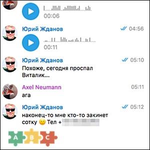 puzzle_mastermind_dialog